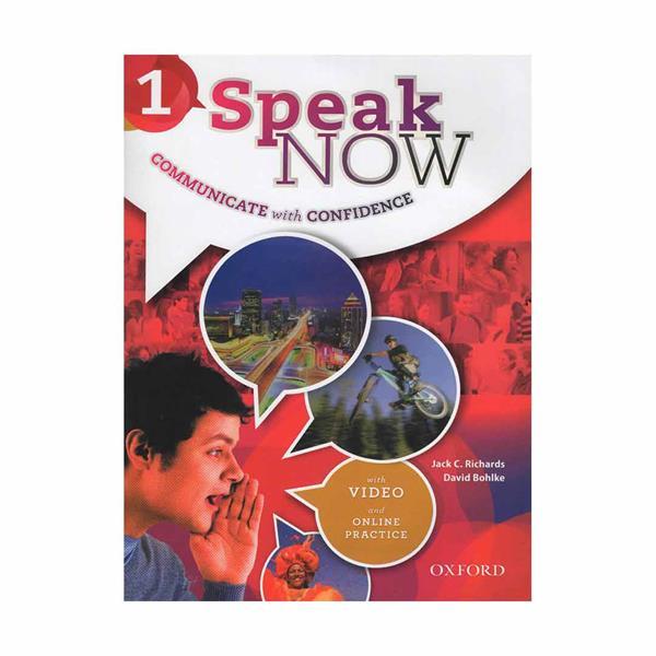 Speak Now 1 SB+WB+CD