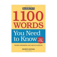 1100Words You Need to Know 7th