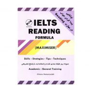 Ielts Maximiser Reading +CD
