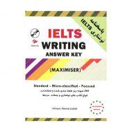 Ielts Maximiser Writing Answer key + CD