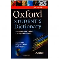 Oxford Students Dictionary 3rd Edition
